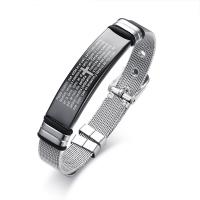 Titanstahl Armband, mit Polyester, Kreisring, verschiedene Muster für Wahl & mit Brief Muster & für den Menschen, metallische Farbe plattiert, 12mm, Länge:ca. 8.6 ZollInch, verkauft von PC
