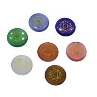 Katzen-Auge-Cabochons, Katzenauge, flache Runde, 24.8*5mm, 7PCs/Tasche, verkauft von Tasche