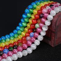 Katzenauge Perle, rund, poliert, verschiedene Größen vorhanden, keine, verkauft per ca. 15.7 ZollInch Strang