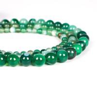 Streifen Achat Perle, rund, poliert, verschiedene Größen vorhanden, verkauft per ca. 16 ZollInch Strang