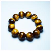 Tigerauge Perlen, rund, verschiedenen Qualitäten für die Wahl & verschiedene Größen vorhanden, keine, verkauft per ca. 16 ZollInch Strang