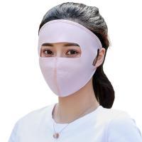 Viskose Maske, verschiedene Verpackungs Art für Wahl, keine, gesundes Armband, 340x260mm, verkauft von Menge