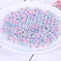 Harz Schmuckperlen, Harz-Perle, rund, Epoxidharzklebstoff, DIY & verschiedene Größen vorhanden & kein Loch, keine, verkauft von Tasche