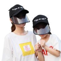 Tröpfchen & staubdichte Gesichtsschild Hut, Baumwolle, mit Kunststoff, ultraviolette Anti, keine, verkauft von PC