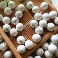 Magnesit Perle, rund, DIY & halbgebohrt, 8mm, 50PCs/Tasche, verkauft von Tasche