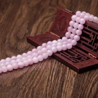 Natürliche Rauchquarz Perlen, Madagaskar Rosenquarz, DIY & verschiedene Größen vorhanden, verkauft per ca. 15 ZollInch Strang