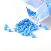 Glas DIY & satiniert, keine, 2mm, Bohrung:ca. 0.8mm, ca. 20G/Tasche, verkauft von Tasche